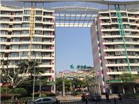 徐汇区司法拍卖房漕宝路77弄41号602室 万科华尔兹花园 127.16㎡ 962万