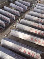 供应城市道路改造路缘石白麻石黑麻石,深圳石材厂