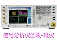 二手信號分析儀N9010A回收