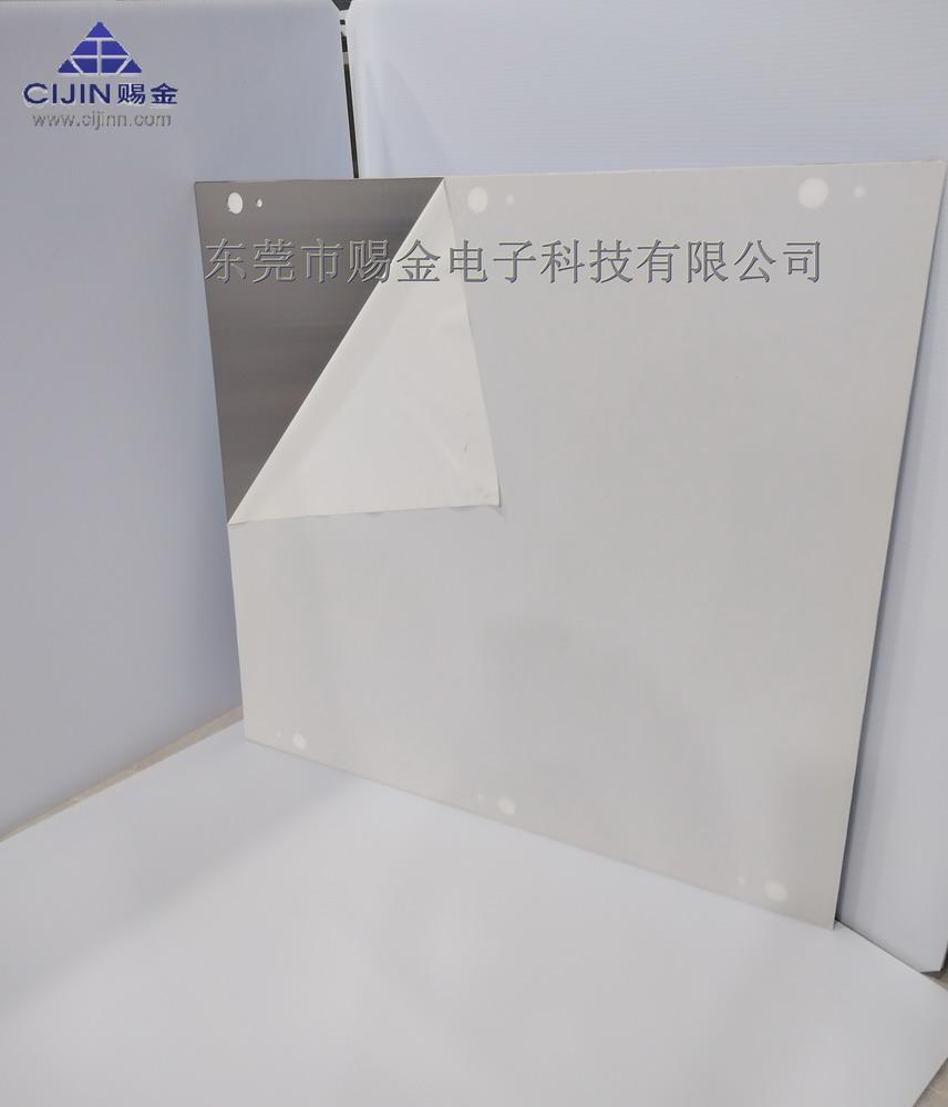 PCB熱油測試儀 爆板試驗機 CJ-HOI-02S