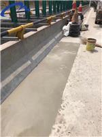 混凝土薄层修复剂厂家双鸭山