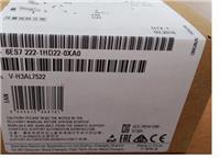 6ES7222-1HD22-0XA0 EM222數字量輸出模塊 6ES7 222-1HD22-OXAO