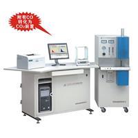 成都高頻紅外碳硫分析儀CS-8800C型