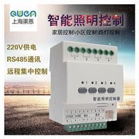 家居智能照明控制模塊系統4路燈控制開關酒店8路觸摸智能墻壁開關