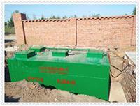 十堰医院污水处理设备