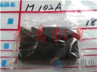 ***日本NA接近開關RS-1SH M102A