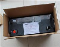 松下蓄电池LC-P12120价格/报价