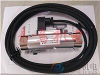 南京**日本MEISTER RVO-U-2-20流量開關 流量監控器