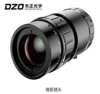 東正光學工業微距鏡頭