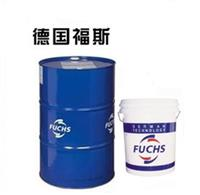 UCHS ANTICORIT DFO2排水型防锈剂
