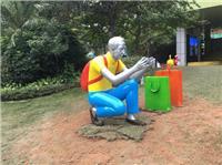 珠海玻璃鋼雕塑制造商