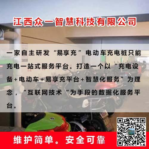 苏州电动车充电站厂家目前行业现状