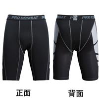 安德瑪PRO運動緊身衣健身短袖訓練服籃球排汗速干衣