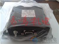供應日本北陽HOKUYO光電傳感器CWF-01AB