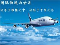 淄博菲律宾空运物流价格表 菲律宾空运托运 搬家托运