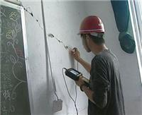 吉安市房屋质量安全检测鉴定报告