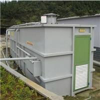 衢州医疗污水处理设备