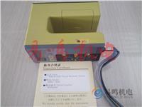 日本Kett木材水分計HM520 **