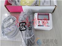 日本TANDD網路型溫濕度記錄儀TR-702NW