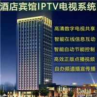供應酒店數字電視工程iptv機*盒共享器領頻器高清一體機
