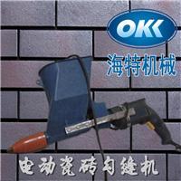 別墅墻面裝裝修用的外墻電動瓷磚勾縫機