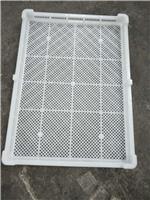 南昌塑料單凍器冷凍盤批發
