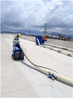 路橋養護工程