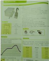 TPK8800A可編程無鉛熱風拆焊臺