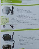 TPK7700A無鉛熱風拆焊臺TPK950拆焊臺TPK850拆焊臺