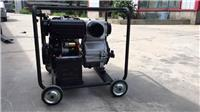 伊藤4寸柴油機泥漿泵YT40CB