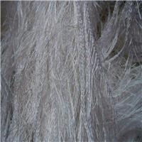 特种纱线 花式纱 4公分锦纶羽毛纱 有色