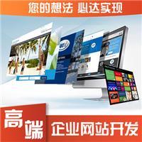 创意品牌画册设计领航者广州必达广告:简约大气企业画册设计理念