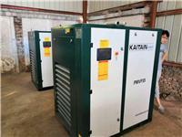 工業用開山55KW永磁變頻螺桿空壓機PMVF55風冷河北石家莊直接銷售網點**供應