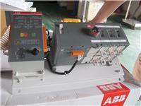 abb雙電源轉換開關OTM800E4C11D380C
