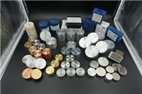 美國加聯鐵基碳硫標樣大促銷9T-9752、9T-6497