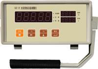 SZC—Ⅳ 型水泥軟練設備測量儀