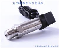 恒壓供水TRD120小巧型壓力變送器廠家**
