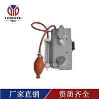 光干涉甲烷測定器甲烷氣體檢測儀瓦斯測定器