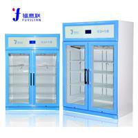 标本储存专用冰箱