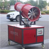 30M工地降塵噴霧機 移動式噴霧機供應商
