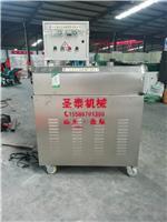 淮安區漿渣分離式澱粉機