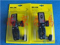 日本豎立SLIK夾子相機三角支架用夾具頭SLIK 6021 POWER II