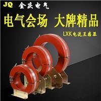 金慶三相交流零序電流互感器LXKΦ80澆注絕緣開合式LXK-Φ100-120