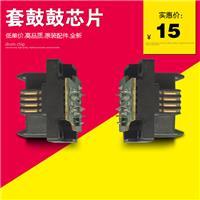 尋烏縣長寧鎮評價高的施樂黑白復印機,效率能夠說明一切詳情請致電溝通