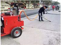 道路灌縫機重量700kg馬路灌縫機