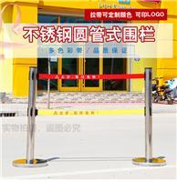 不銹鋼伸縮圍欄5米雙帶警戒線電力安全圍欄警示帶式伸縮護欄警戒線隔離帶