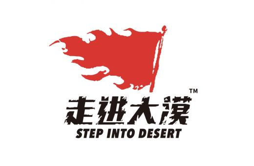 寧夏銀川口碑好的沙漠拓展訓練,教你如何對付草蜱子