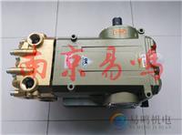 供應ARIMITSU有光工業株式會社增壓泵TR-709KVL/RG-709VVL