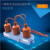 TBP-B-7.6F/131過電壓保護器 訂購熱線