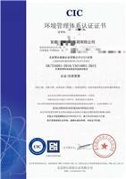 合肥9000认证代办